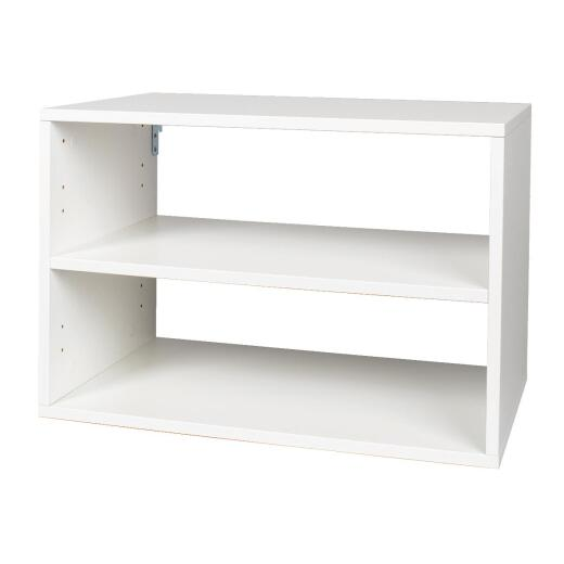 FreedomRail 1-Shelf White Organization Box